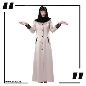 Stylish Coat Abaya With Front Button
