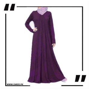 purple Flared Simple Dress Abaya
