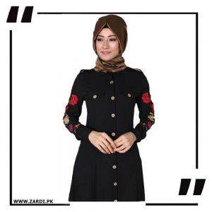 Maysoon Abaya Coat With Front Button